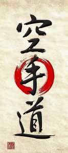 karate kanji way of the empty hand